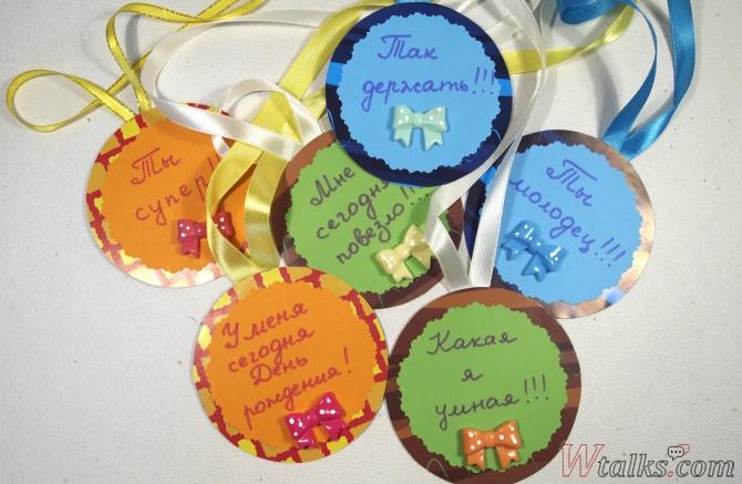 Сделать медальки на день рождения