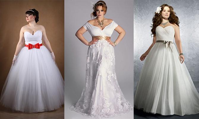 Пышные свадебные платья на полных девушек
