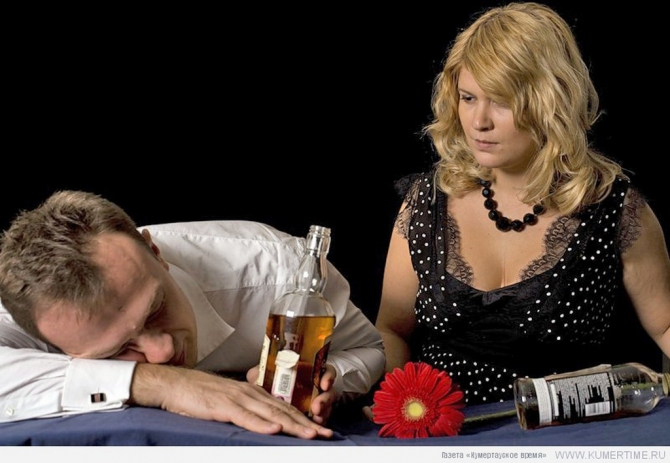 Как отучить мужа от алкоголя в домашних условиях